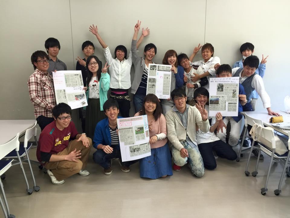 20150511mawashiyomi1 龍谷大学社会学部の脇田先生のゼミでまわしよみ新聞が開催